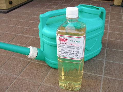 キトサン溶液スーパーグリーン