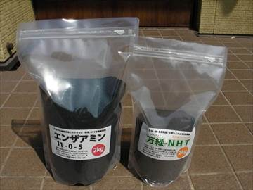 光合成を促進する資材