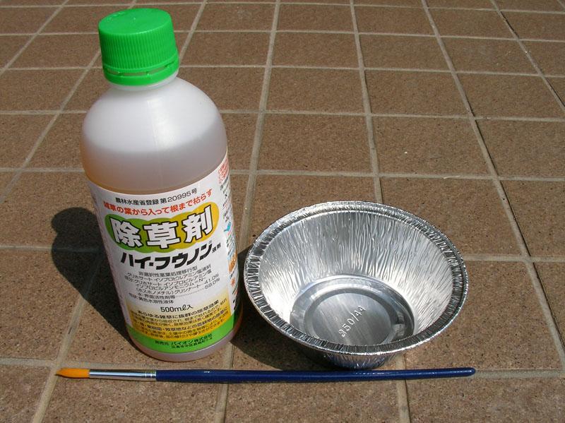除草剤ハイフウノン