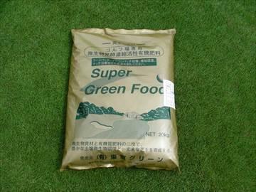 スーパーグリーンフード