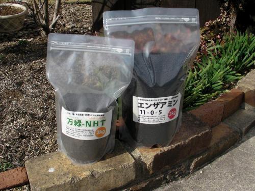 万緑-NHTとエンザアミン