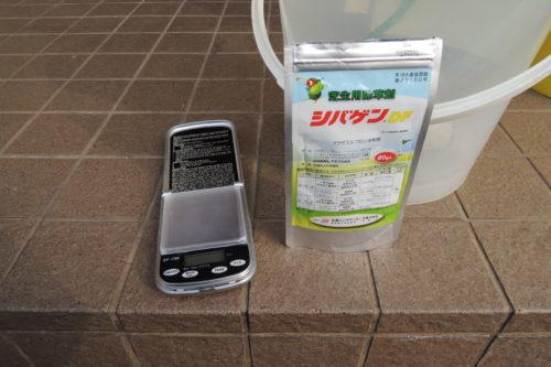 芝生用除草剤シバゲンDF