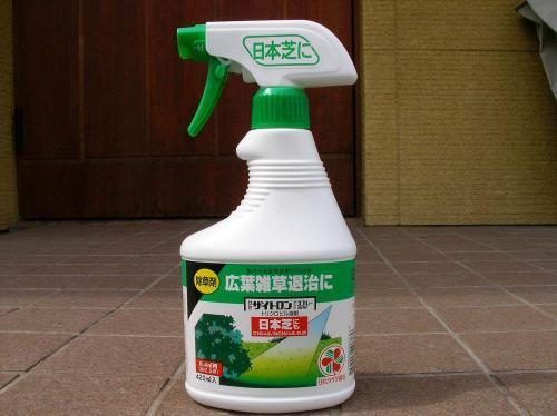 ハンディスプレータイプの芝生用除草剤