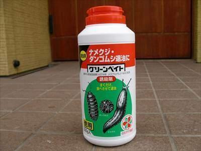誘引殺虫剤グリーンベイト