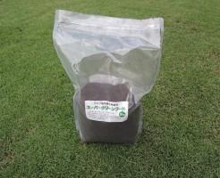 芝生の土壌改良剤スーパーグリーンフード