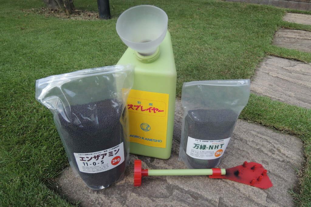 粒状肥料の散布で秋の成育促進