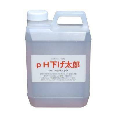 土壌pH下降剤 pH下げ太郎