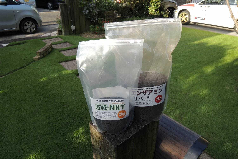 芝生の粒状肥料