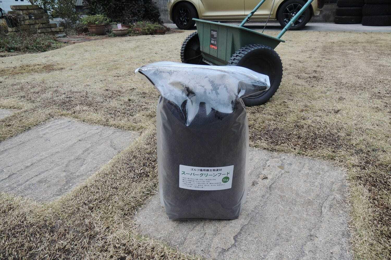 土壌改良材 スーパーグリーンフード