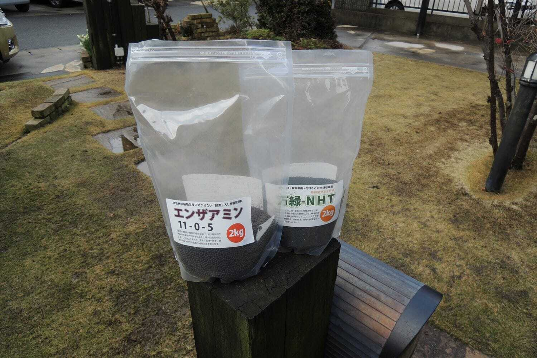 粒状肥料の万緑-NHTとエンザアミン