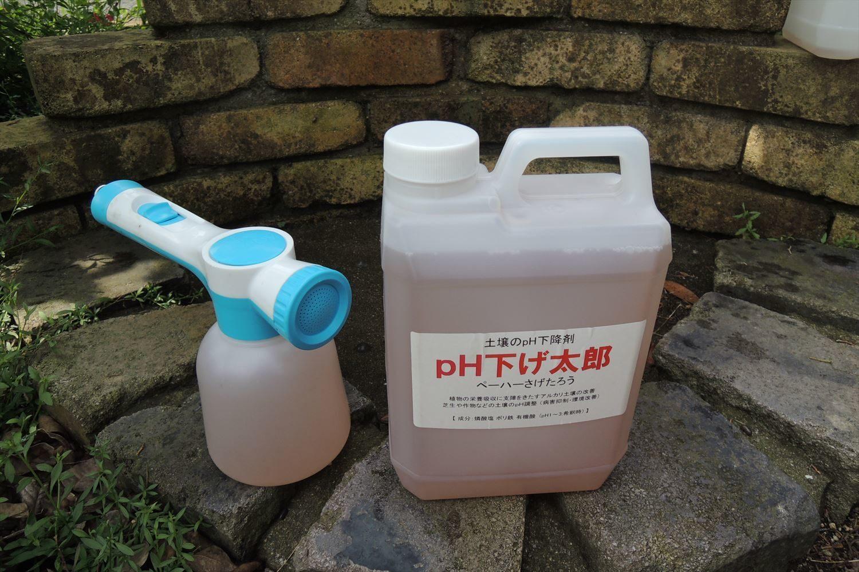土壌pH下降剤の散布と裏技的ミミズ駆除