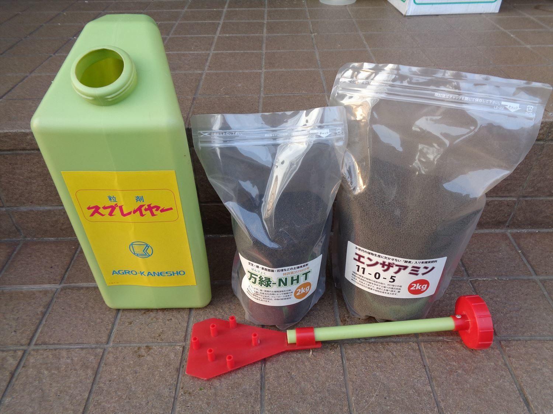 今シーズン最初の粒状肥料散布